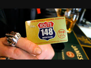 maron.top Золотая карта route 148