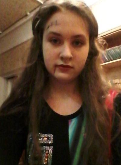 Марина Бедюх, 27 ноября 1995, Артемовск, id149509742