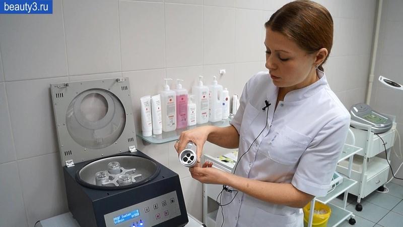 Центрифуга для плазмотерапии Endoret (PRGF®от компании BTI