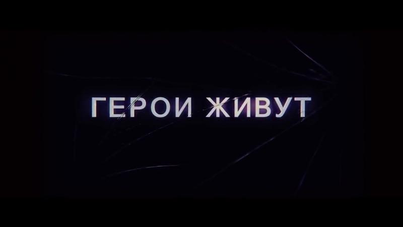 Фильм-Стекло — Русский трейлер (2019) » Freewka.com - Смотреть онлайн в хорощем качестве
