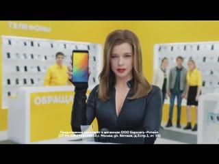 Катерина Шпица в рекламе Евросети.mp4
