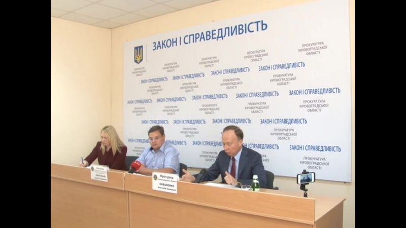 Акценти дня Розслідування кримінального провадження за фактом самоуправства керівництва Кіровоградгазу