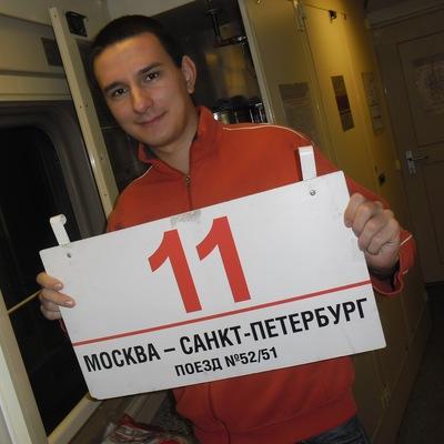 Андрей Третьяк, 22 января 1992, Москва, id142657731