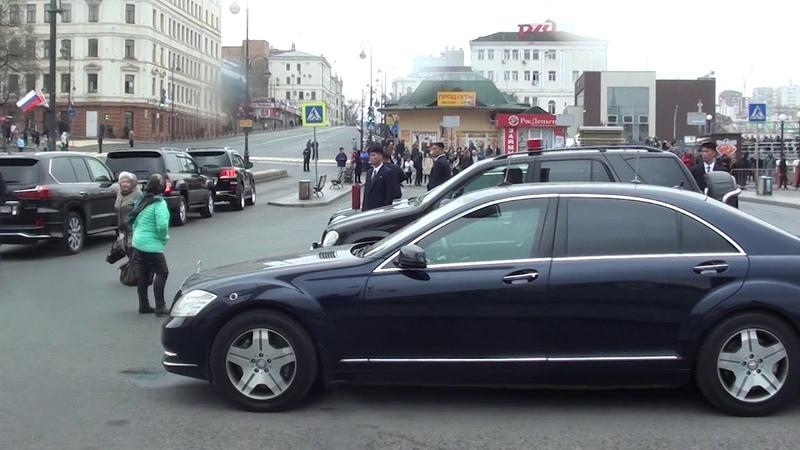 Ким Чен Ын во Владивостоке 24.4.19 ч. 12 Дмитриев Дмитрий