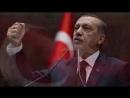 Yeni Erdoğan Marşı
