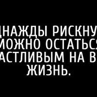 Денис Мешков, 9 июня , Москва, id120957890