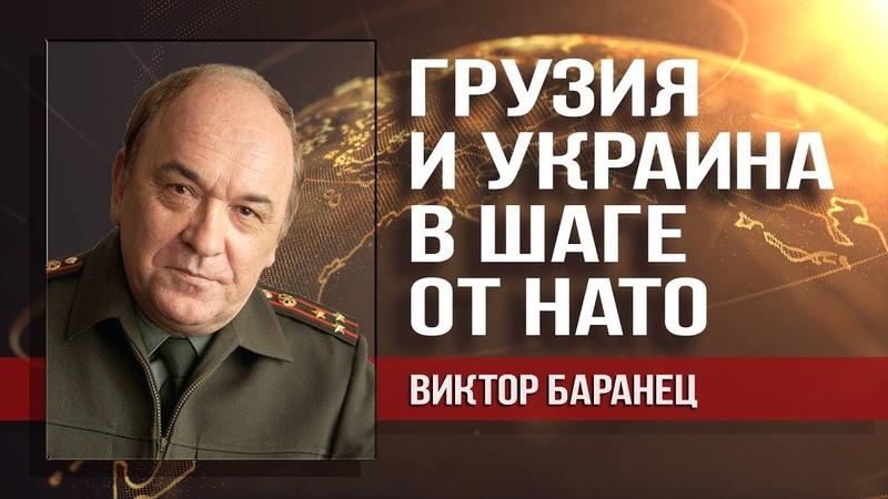Виктор Баранец. Мы опаздываем ударить русским кулаком по брюссельскому столу