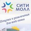 """ТРК """"Сити Молл"""" Южно-Сахалинск"""