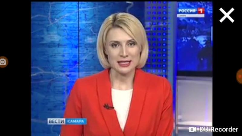 Вести Самара (Россия-1 ГТРК Самара 02.10.2018 17:25)