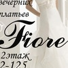 Свадебный салон Красноярск