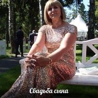 Сильвия Петросян, 14 января 1966, Москва, id58657275