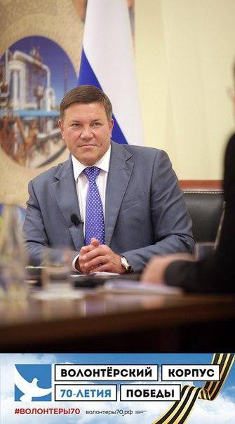 Олег Кувшинников, губернатор Вологодской области