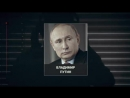 Путин и Медведев были лично вовлечены в аферу с отмыванием денег Тамбовской ОПГ на немецких верфях.