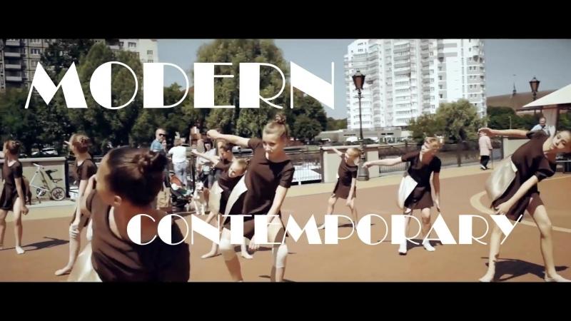 Модерн | Контемп в Калининграде | Студия танца Экзерсис |Набор 2018