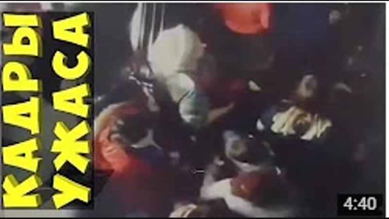 Давка на лестнице при пожаре в Кемерово «Зимней вишне» ¦ Видео с камер наблюдения