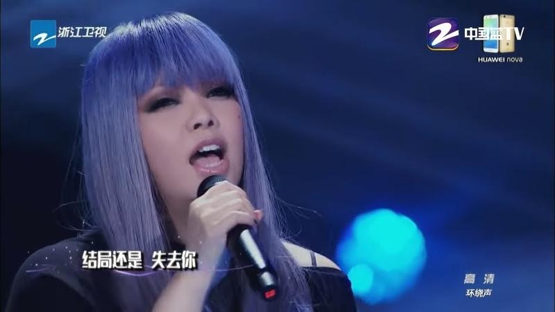 张惠妹翻唱《默》一开口惊艳全场 那英都服了!《梦想的声音》EP1【综艺3