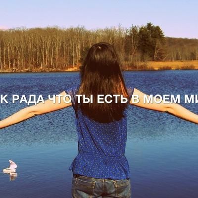 Настюша Лапина, 5 апреля 1987, Нижний Новгород, id39185696