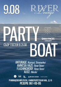 9.08 - PARTY BOAT @ RIVER LOUNGE