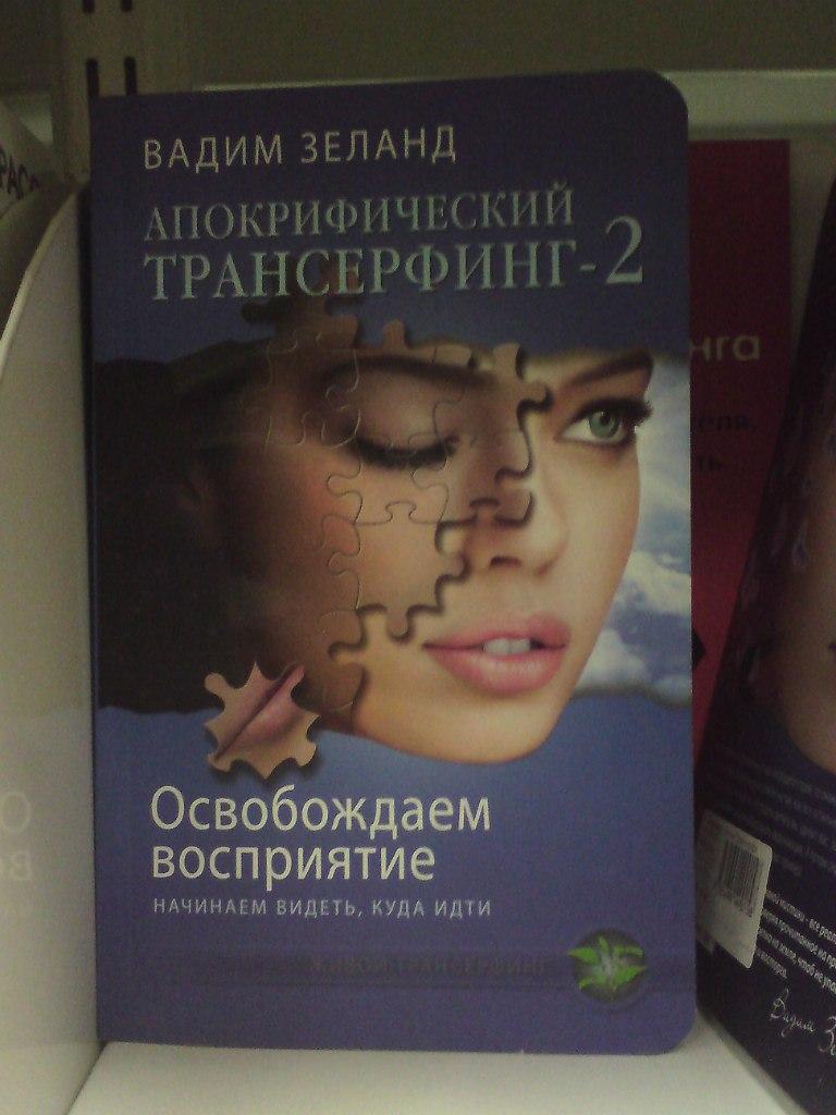 http://cs323722.vk.me/v323722665/6fa4/y-AMkNpdrTo.jpg
