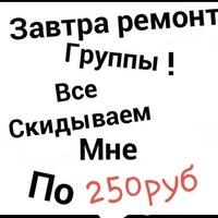 Анкета Абдулхамид Акбаров