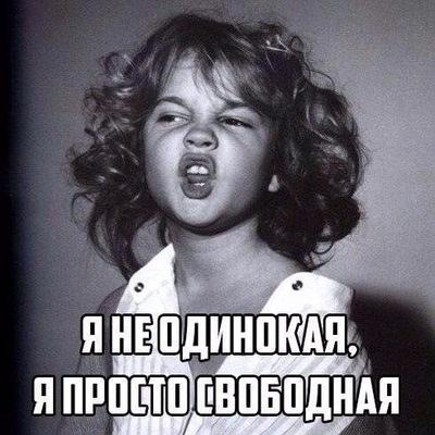 Инесса Барышева