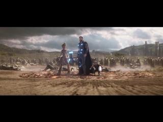 Появление Тора в Ваканде! Мстители: Война Бесконечности