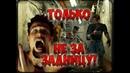 Resident Evil 2 Ностальгический Летсплей 02