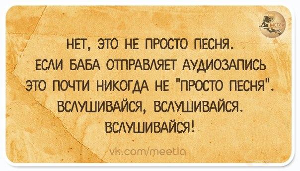 https://pp.vk.me/c7003/v7003466/120ee/-WGTnS74eKg.jpg
