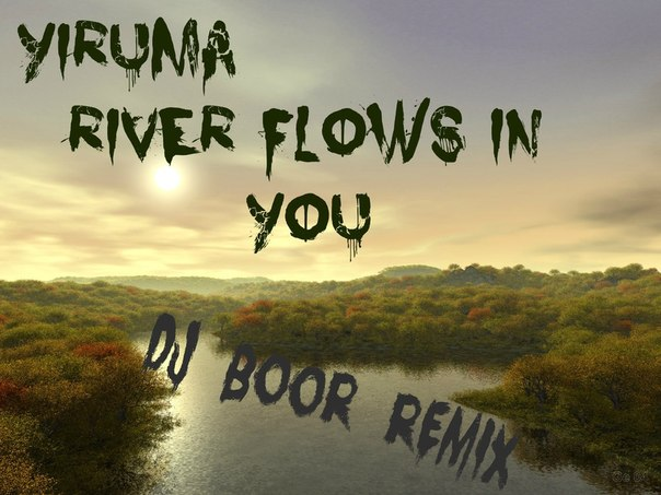 River flows in you yiruma mp3 скачать
