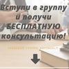 Юрист Адвокат Санкт-Петербург (Спб)