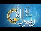 Как Пророк Мухаммад ﷺ мирил асхабов