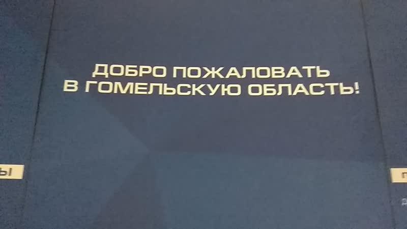 Едем к поэту Владимиру Ступинскому