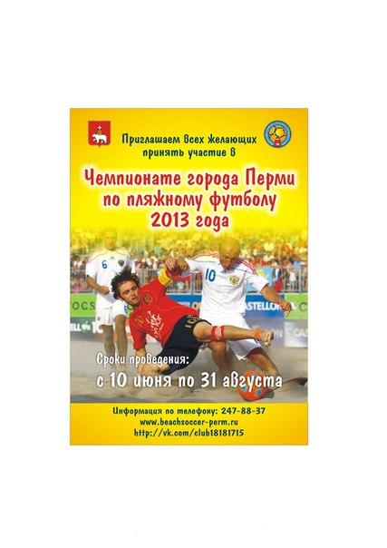 чемпионат рф по футболу 2014 2015 результаты 2 тура