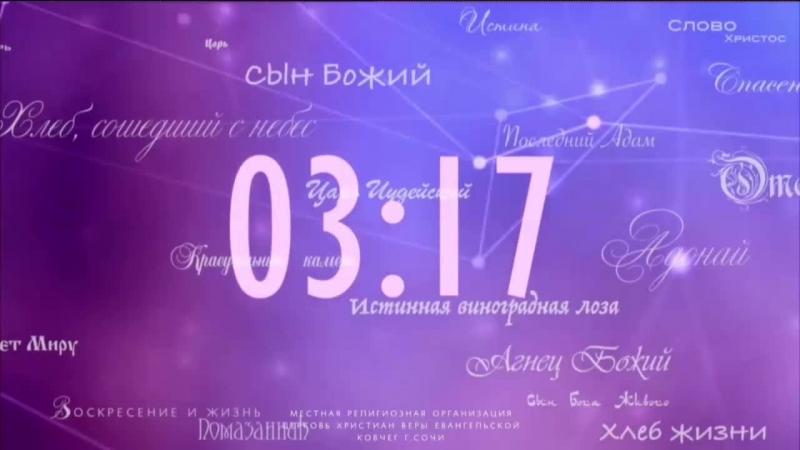 Воскр. богослужение 1000 10.06.18 Булкин Олег - Будь во всём верным ч.2