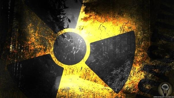 Радиация не всегда страшна: все, что вы хотели об этом знать После аварии на АЭС «Фукусима» мир захлестнула очередная волна панической радиофобии. На Дальнем Востоке из продажи исчез йод, а