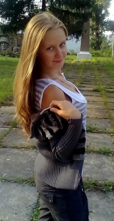 Алёна Козубенко, 2 ноября , Киев, id168177036