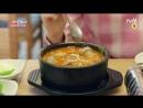 27 Lets Eat 2 Seo Hyun-jin and Yoon Du-juns preference on Sundaes accompanyment