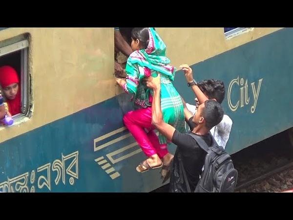World's Most hazardous train journey in Bangladesh Railways / বিশ্বের সবচেয়ে বিপজ্জনক ট্রে24