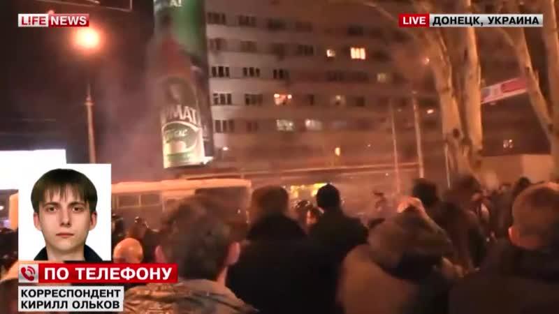 Штурм автобусов с майдановцами в Донецке 13 марта 2014 го