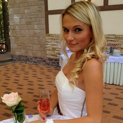 Natalia Rubashkina