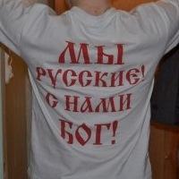 Александр Братунец, 4 июля , Топки, id80149221