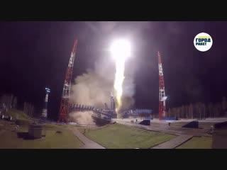 Пуск РН «Союз--2.1б» с КА «Глонасс--М» … космодром «Плесецк» 3. 11. 2018 г