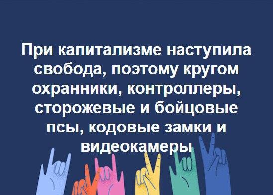 https://pp.userapi.com/c830508/v830508445/ceb6f/Uwg2A4-AbB0.jpg