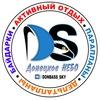Донецкое НЕБО / Активный отдых