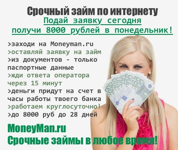 Потребительский кредит брокер