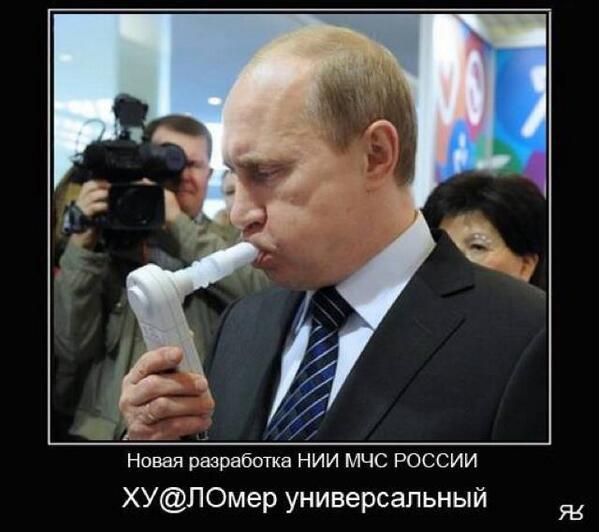 """Похищенных журналистов """"Громадського ТБ"""" террористы подозревают в шпионаже - Цензор.НЕТ 7347"""