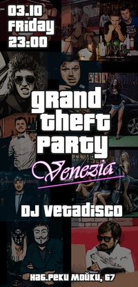 Grand Theft Party - Venezia City