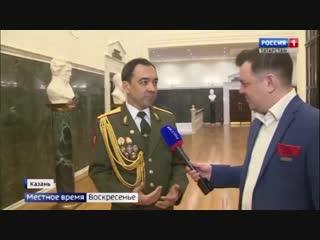 Академический ансамбль песни и пляски войск национальной гвардии Российской Федерации в Казани