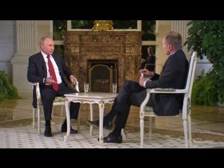 Накануне своего визита в Вену Путин дал интервью австрийскому телеканалу ORF