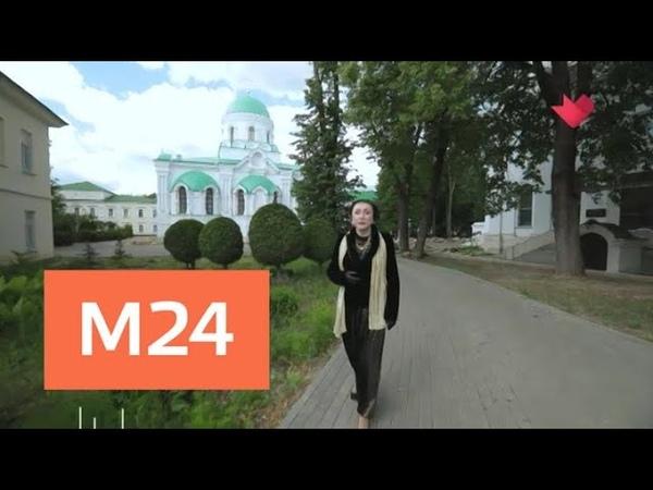Вера, Надежда, Любовь: Николо-Берлюковская пустынь - Москва 24